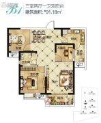 中国核建锦城3室2厅1卫91平方米户型图