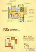 喜润金域华府4室2厅2卫112平方米户型图