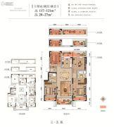 金辉优步湖畔4室2厅2卫117--121平方米户型图