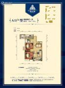 新日世纪城2室2厅1卫87平方米户型图