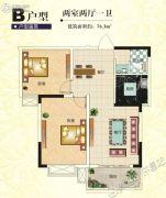 正天福祥小区2室2厅1卫76平方米户型图