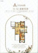 中建中央公园2室2厅2卫102平方米户型图