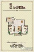 东京国际2室2厅1卫95平方米户型图