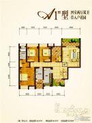 兴业新城4室2厅2卫141--152平方米户型图