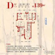 国信中央新城3室2厅2卫139平方米户型图