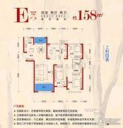 国信中央新城4室2厅2卫158平方米户型图