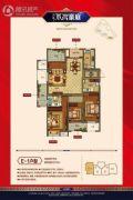 上虞万达广场4室2厅2卫139平方米户型图