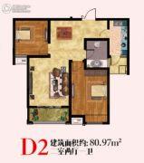 博顺未来华城2室2厅1卫80平方米户型图