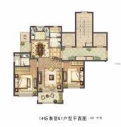 德诚翠湖湾2室2厅2卫107平方米户型图