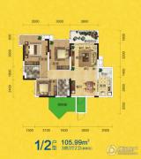 盛天悦景台3室2厅2卫0平方米户型图