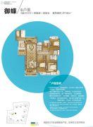 雅居乐国际4室2厅3卫190平方米户型图