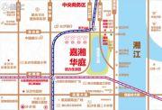 嘉湘华庭交通图