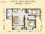 丽彩广场逸景阁2室2厅1卫89平方米户型图