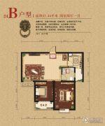 新东关2室2厅1卫83平方米户型图