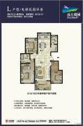 远大瑞园二期3室2厅2卫128平方米户型图
