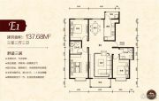 文兴水尚3室2厅2卫137平方米户型图