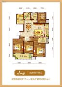 锦绣江南4室2厅2卫137平方米户型图