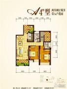 兴业新城2室2厅2卫121--132平方米户型图