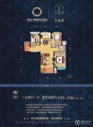 奥林匹克花园3室2厅1卫104平方米户型图