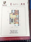 盛世华庭2室2厅1卫95平方米户型图
