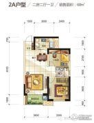 华润凯旋门2室2厅1卫68平方米户型图