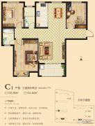 海悦名门3室2厅2卫134--135平方米户型图