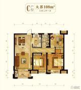 中海御道3室2厅1卫108平方米户型图