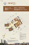 东峻华赋阅山郡3室2厅2卫116--121平方米户型图