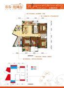 彰泰滟澜山3室2厅2卫113平方米户型图