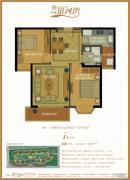 名城银河湾2室2厅1卫90平方米户型图