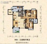 恒晖苑3室2厅2卫120--124平方米户型图