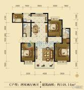 联邦御景江山4室2厅2卫148平方米户型图