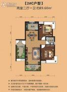 瑞丰世家2室2厅1卫89平方米户型图