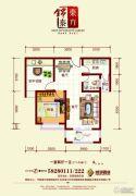天元・东方锦泰1室2厅1卫71平方米户型图