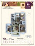花海帝景3室2厅1卫113平方米户型图