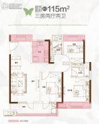 新城�Z悦城3室2厅2卫115平方米户型图