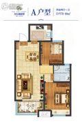力高・澜湖郡2室2厅1卫78--80平方米户型图