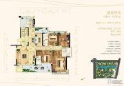 天悦湾4室2厅3卫180平方米户型图