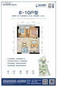 广物滨江海岸2室2厅1卫64--48平方米户型图