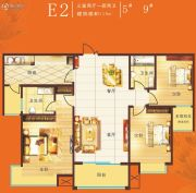义乌城3室2厅2卫119平方米户型图