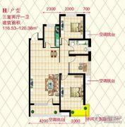 中大帝景3室2厅1卫116--120平方米户型图