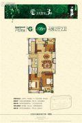 公元世家4室2厅2卫135平方米户型图