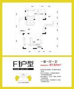 学伟鑫城1室1厅1卫87平方米户型图