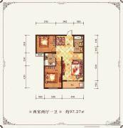 金鱼家园2室2厅1卫97平方米户型图