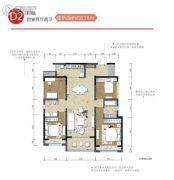 华熙528艺术村4室2厅2卫118平方米户型图