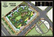 碧桂园・首座规划图