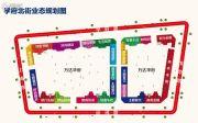 徐州铜山万达广场规划图