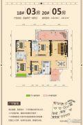 翡翠湾花园4室2厅2卫128平方米户型图