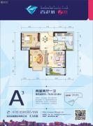 香港城二期2室2厅1卫79平方米户型图