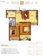 元泰・中华园2期2室2厅1卫75--80平方米户型图